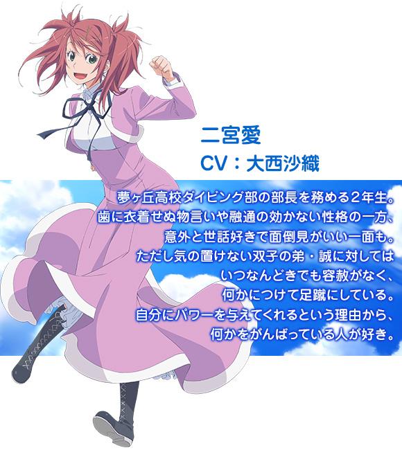 あまんちゅ!の画像 p1_30
